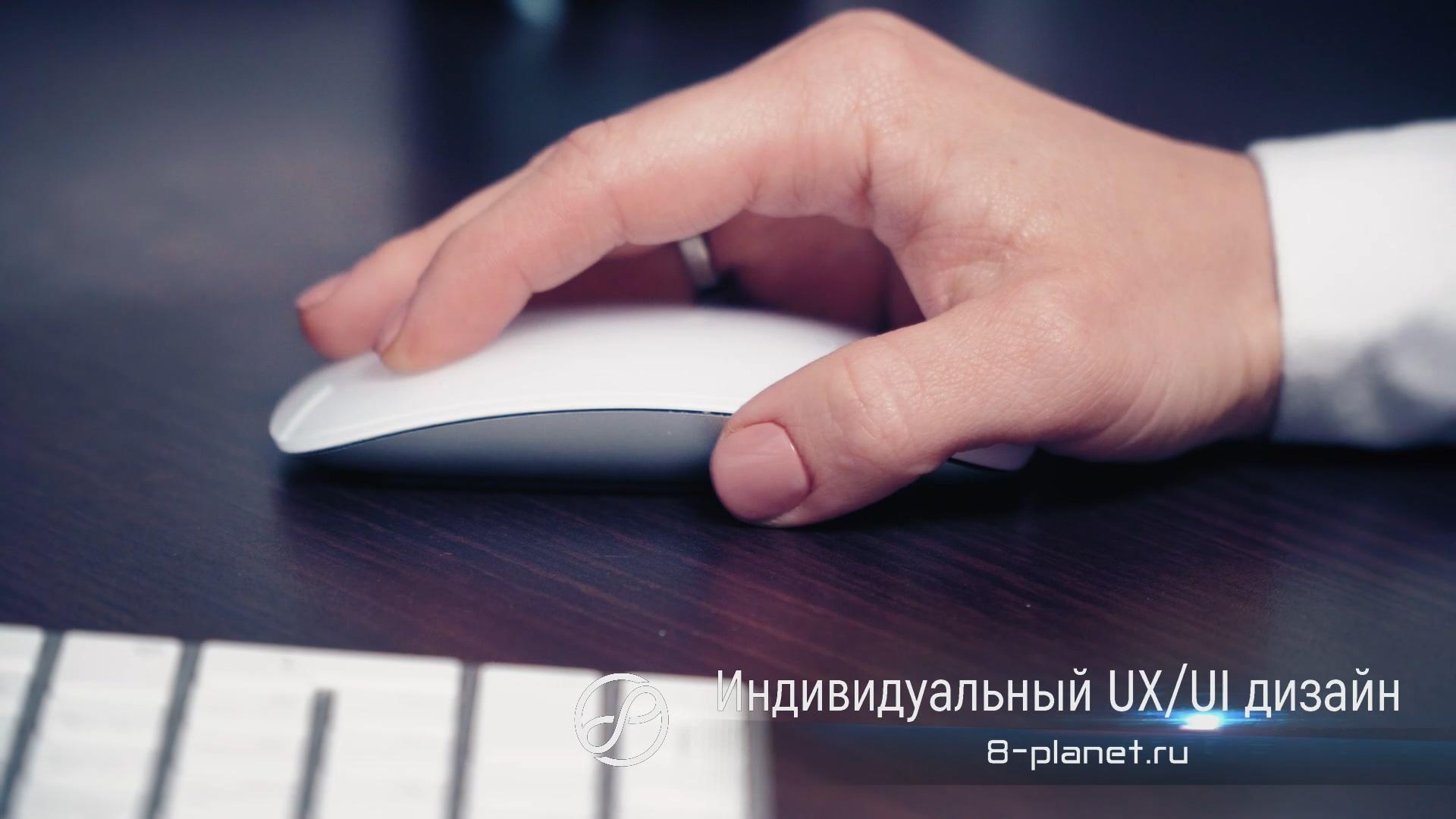 8planet_hand