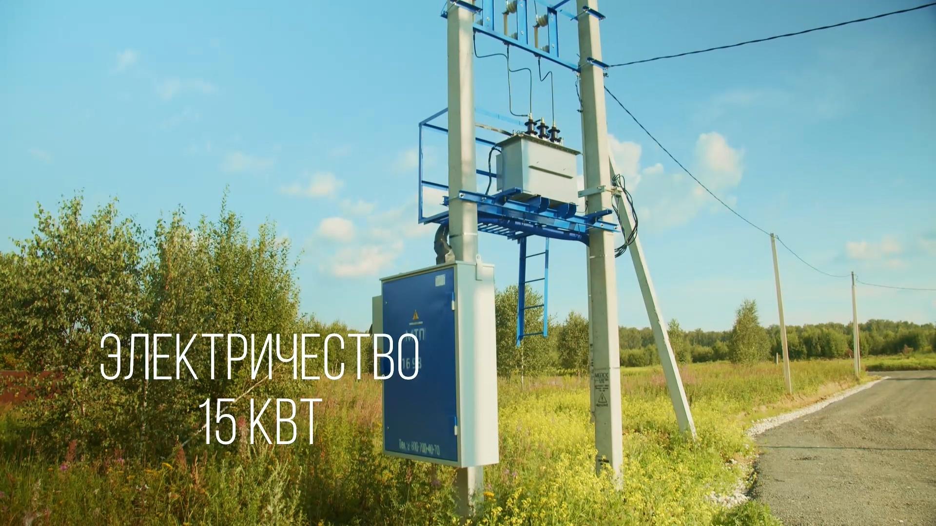 UchKanishevo_electro